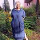 Платья ручной работы. Ярмарка Мастеров - ручная работа. Купить Платье синее. Handmade. Синий, женственное платье