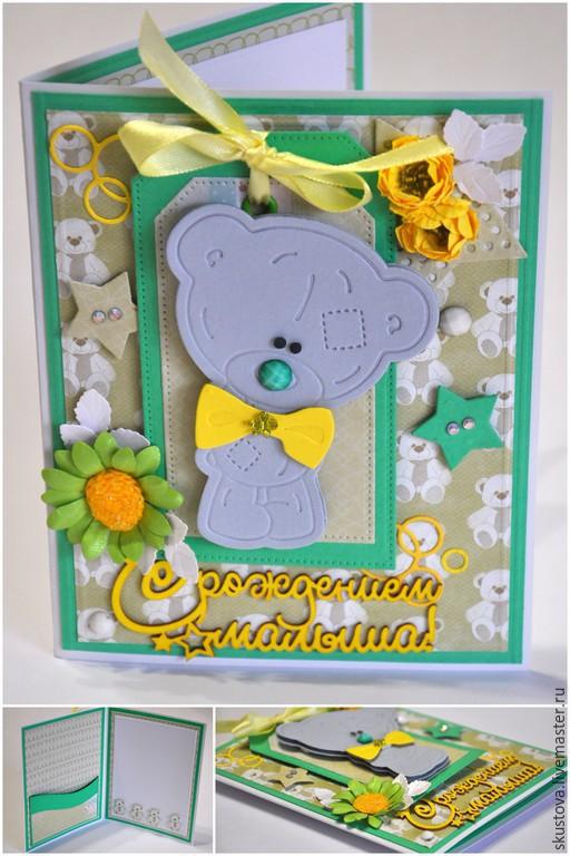 Детские открытки ручной работы. Ярмарка Мастеров - ручная работа. Купить Открытка «С рождением малыша». Handmade. Ярко-зелёный