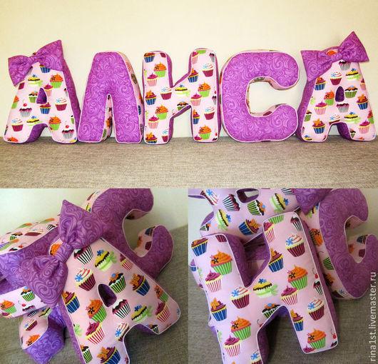 Детская ручной работы. Ярмарка Мастеров - ручная работа. Купить буквоподушки (мягкие буквы из ткани). Handmade. Розовый, подарок ребенку