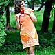 """Платья ручной работы. Авторское платье """"Coral reefs"""".. Ирина Федотова. Ярмарка Мастеров. Платье, платье валяное, шерсть 100%"""