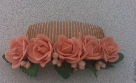 Заколки ручной работы. Ярмарка Мастеров - ручная работа. Купить гребень с розами из фоамирана. Handmade. Бежевый, гребень, гребень в прическу