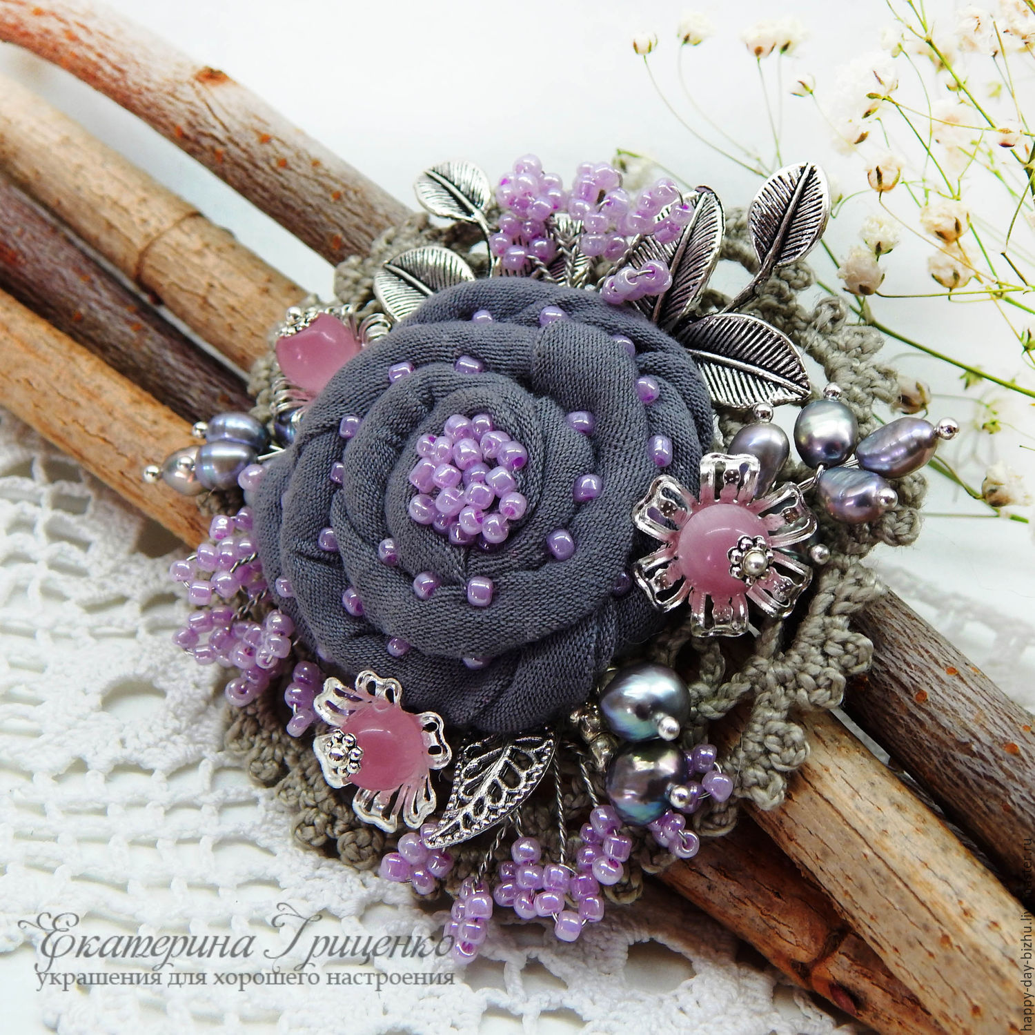 knitted brooch. Brooch textile. brooch with pearls. beautiful brooch ...
