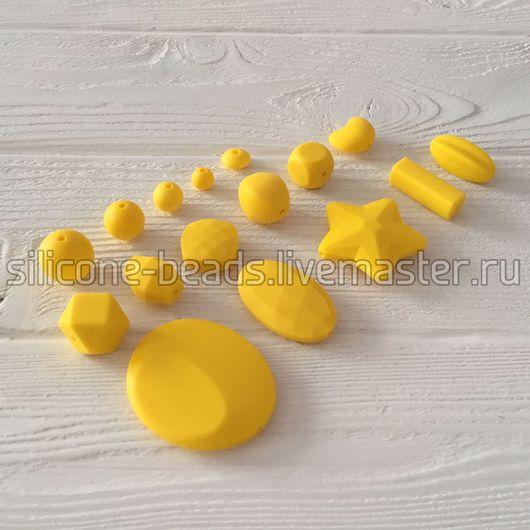Для украшений ручной работы. Ярмарка Мастеров - ручная работа. Купить Жёлтые бусины из пищевого силикона, разные формы. Handmade.