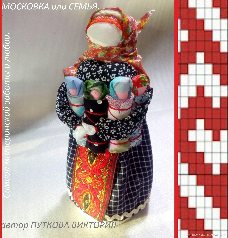 Кукла мотанка Московка или СемьЯ 24см, Народная кукла, Владивосток,  Фото №1