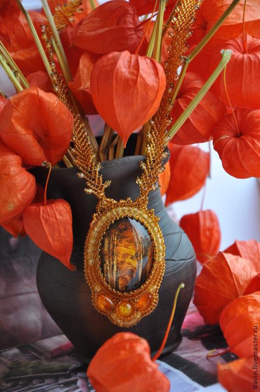 Кулон из бисера `Осенние блики янтаря` Украшения ручной работы. Tiavin
