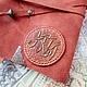 Блокноты ручной работы. Блокнот кожаный А5 на кольцах Копи Царя Соломона. StorieS. Ярмарка Мастеров. Блокноты, обложка из кожи