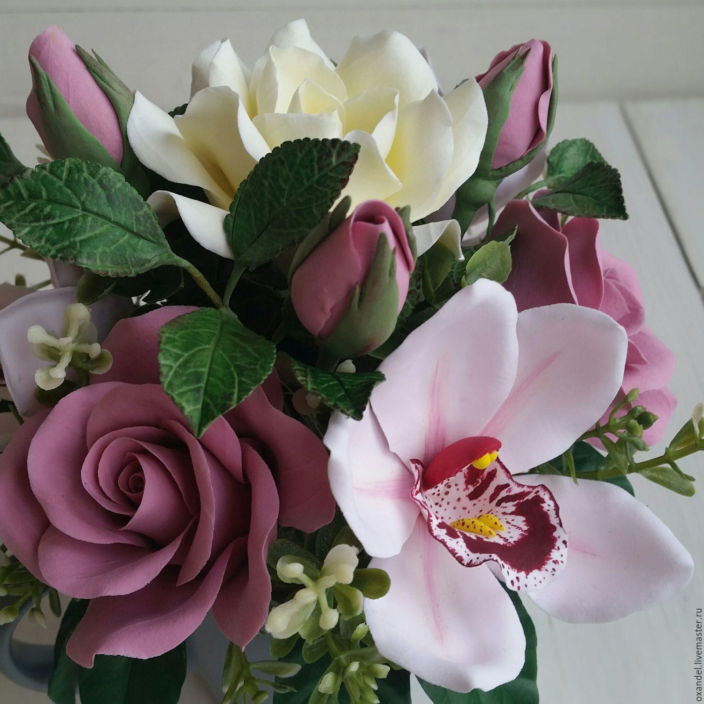 Букет с орхидеями с днем рождения