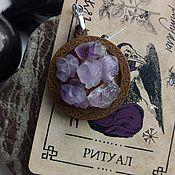 Фен-шуй и эзотерика handmade. Livemaster - original item Amulet Channel Of Clairvoyance. Handmade.