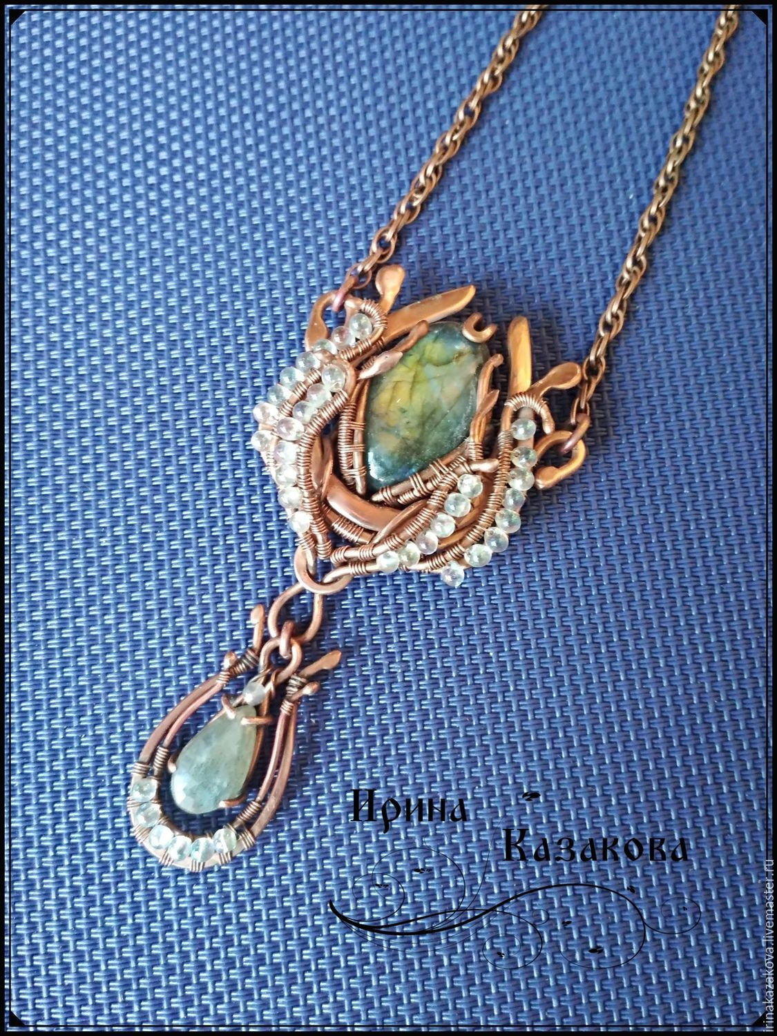 Copper pendant with Labradorite – shop online on Livemaster with ...
