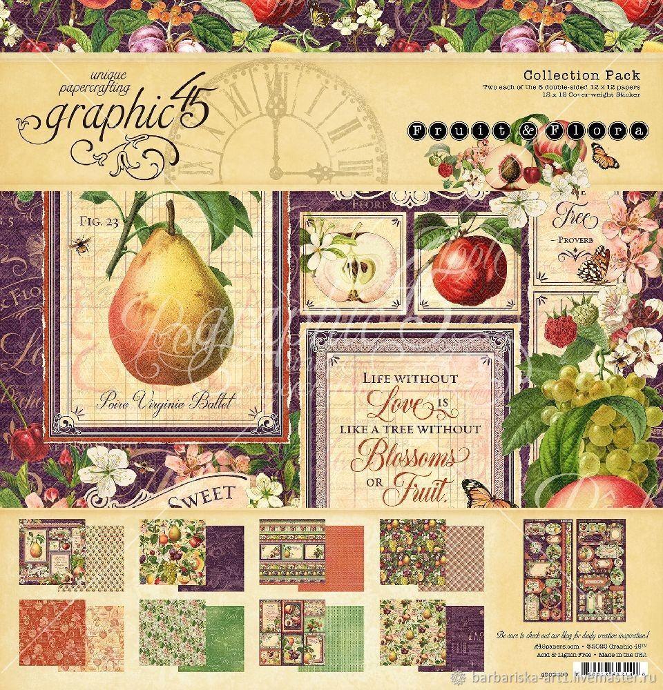 Набор бумаги для скрапбукинга Fruit & Flora от Graphic 45 30х30 см, Бумага, Смоленск,  Фото №1