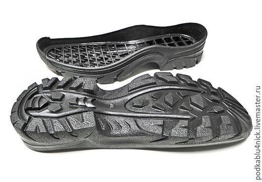 Другие виды рукоделия ручной работы. Ярмарка Мастеров - ручная работа. Купить Подошва для обуви Шейкер. Handmade. Черный