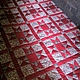 Star-pink. Blankets. YULIA PATCHWORK tel. +79136074388 (omsk41). My Livemaster. Фото №4