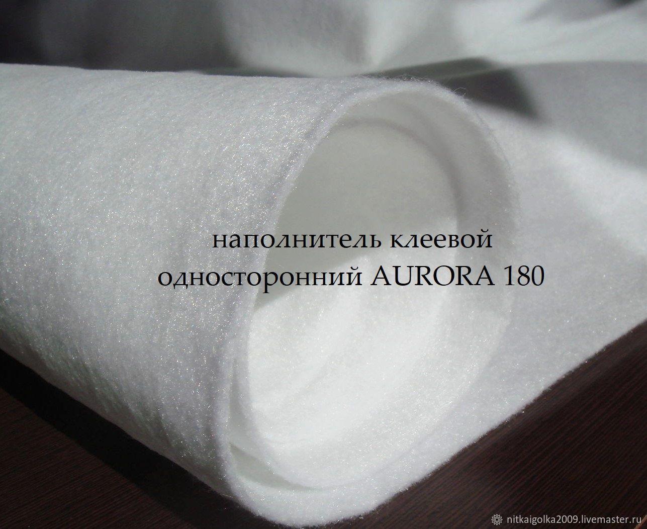 Наполнитель клеевой односторонний AURORA180, Материалы, Липецк,  Фото №1
