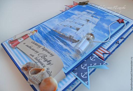 Открытки на день рождения ручной работы. Ярмарка Мастеров - ручная работа. Купить Морская открытка. Handmade. Тёмно-синий