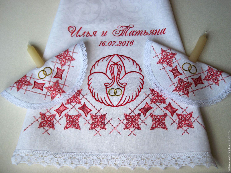 Схема вышивки салфетки для венчания