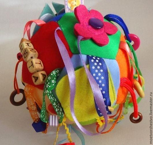 """Развивающие игрушки ручной работы. Ярмарка Мастеров - ручная работа. Купить Развивающий мячик застёжка """"С вашим именем"""". Handmade."""