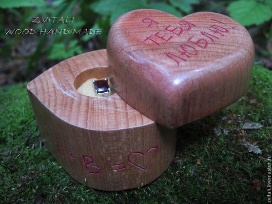Коробочка для кольца СЕРДЦЕ