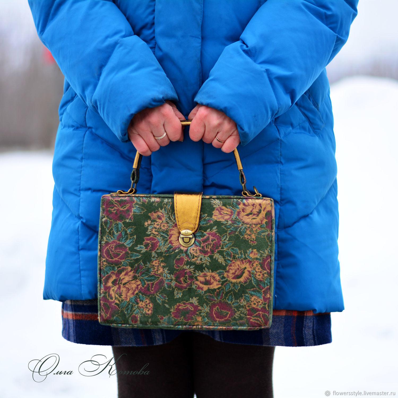 49ada20c7c3a Заказать Сумочка чемоданчик коробочка замшевая вечерняя женская Скоро весна.