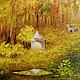"""Пейзаж ручной работы. Ярмарка Мастеров - ручная работа. Купить """"Осень"""". Handmade. Золотая осень, пейзаж, золотой, холст на картоне"""