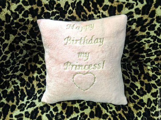 """Подарки для влюбленных ручной работы. Ярмарка Мастеров - ручная работа. Купить Подушка вышитая для девочки и девушки """"С днем рождения, моя принцесса"""". Handmade."""