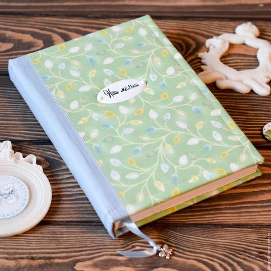 Записные книжки ручной работы. Ярмарка Мастеров - ручная работа. Купить Мамин дневник. Handmade. Зеленый, подарок молодой маме