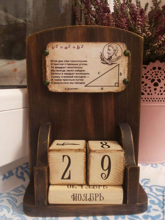 """Календари ручной работы. Ярмарка Мастеров - ручная работа. Купить Вечный календарь """"Теорема Пифагора"""". Handmade. Коричневый, акриловые краски"""