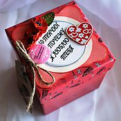 """Подарки к праздникам ручной работы. Ярмарка Мастеров - ручная работа Коробочка счастья """"50 причин, почему я люблю тебя"""". Handmade."""