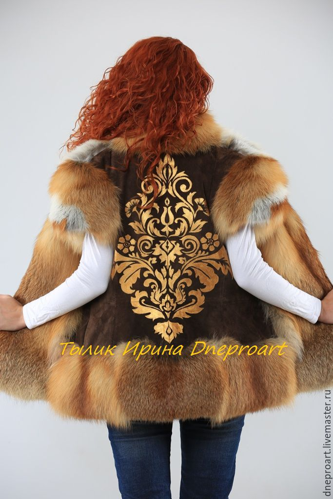 "Fur vest ""Baroque Gold""hand painted, Vests, Bryansk,  Фото №1"