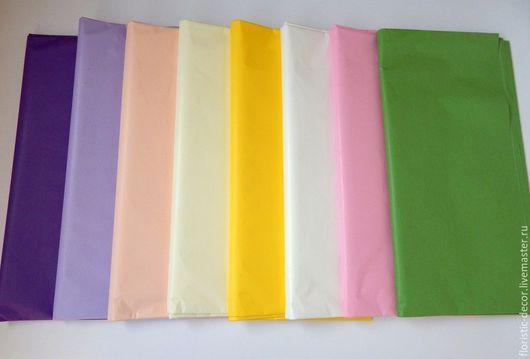 Упаковка ручной работы. Ярмарка Мастеров - ручная работа. Купить Бумага Тишью 70 х 100 см. (8 цветов). Handmade.