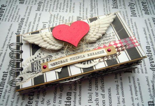 """Подарки для влюбленных ручной работы. Ярмарка Мастеров - ручная работа. Купить Чековая Книжка Желаний """"Крылатое сердце"""". Handmade."""