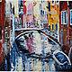 Город ручной работы. Ярмарка Мастеров - ручная работа. Купить Карамельная Венеция. Handmade. Венеция, картина маслом, масло