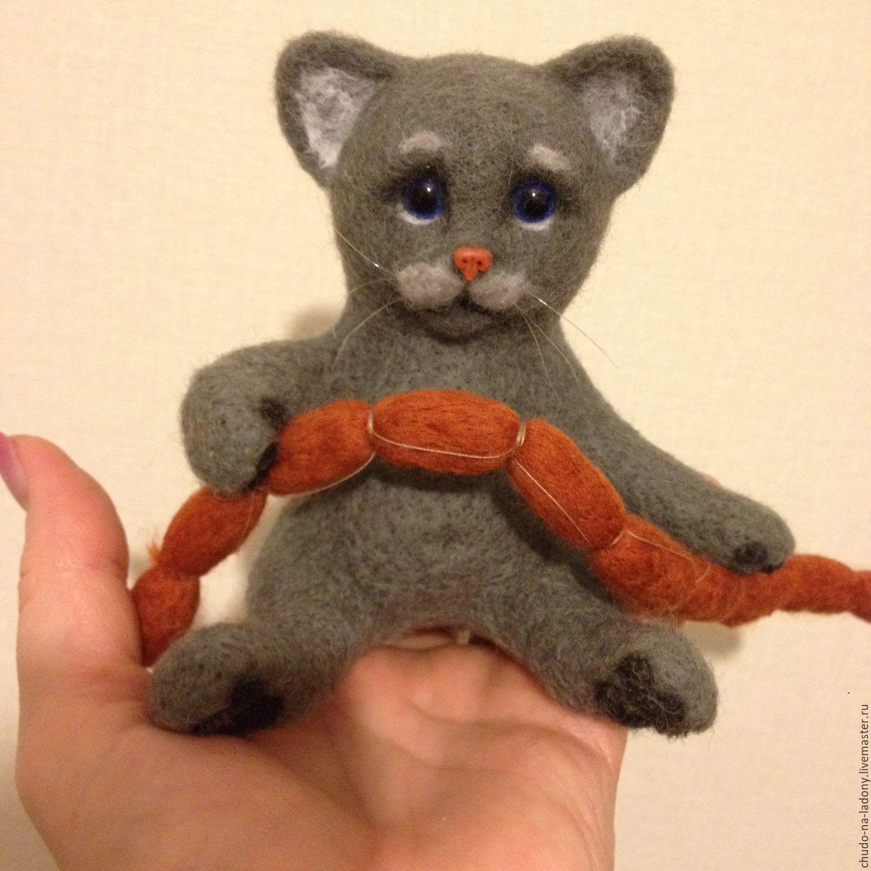 Кот  с сардельками, Войлочная игрушка, Москва,  Фото №1