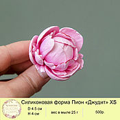 handmade. Livemaster - original item Silicone soap mold mini Peony