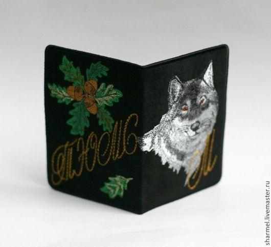 Вышитая обложка на документы `Волк`. Полезные вещицы от Шармель-ки.