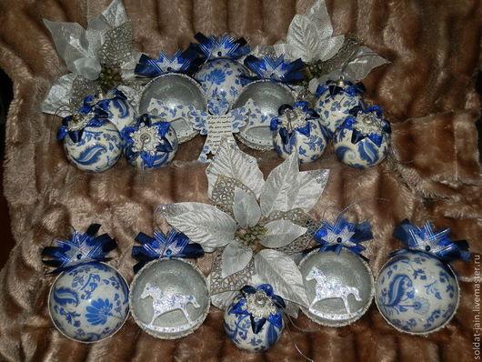 """Новый год 2017 ручной работы. Ярмарка Мастеров - ручная работа. Купить """"Синий иней"""" набор елочных шаров (14 штук). Handmade."""