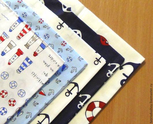 Шитье ручной работы. Ярмарка Мастеров - ручная работа. Купить Набор тканей из хлопка 5 отрезов в морском стиле. Handmade.