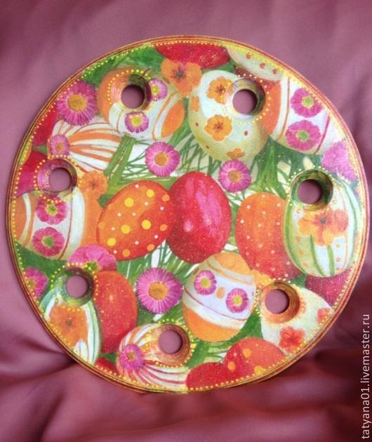 Кухня ручной работы. Ярмарка Мастеров - ручная работа. Купить Пасха, подставки для яиц и кулича несколько вариантов. Handmade. Разноцветный