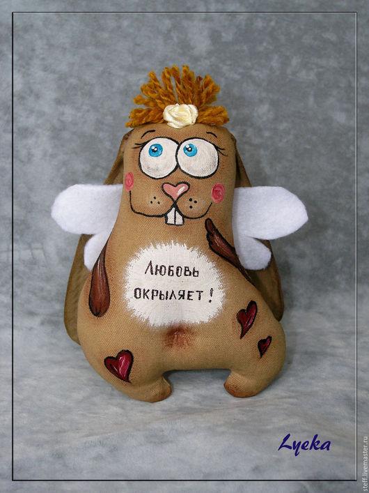 Ароматизированные куклы ручной работы. Ярмарка Мастеров - ручная работа. Купить Зайки влюбляки. Handmade. Коричневый, няшка, холлофайбер