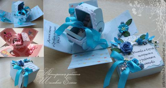 Детские открытки ручной работы. Ярмарка Мастеров - ручная работа. Купить детская сюрприз-коробочка для денежного подарка (цвет любой). Handmade.