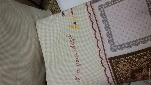 Комплект в кроватку `Совушки`    muha