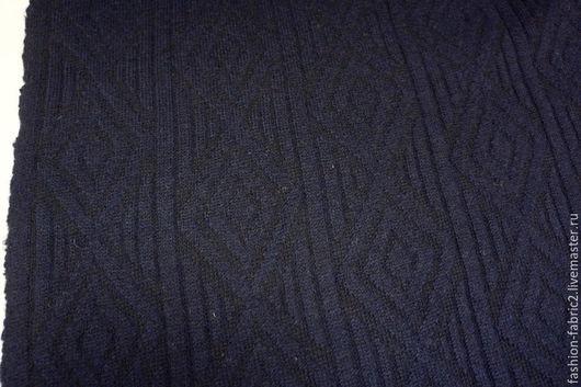 Шитье ручной работы. Ярмарка Мастеров - ручная работа. Купить СКИДКА 30%!!! Лоден шерстяной с вязкой черно-синий PRT 14091608. Handmade.