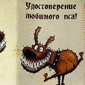 """Для домашних животных, ручной работы. Ярмарка Мастеров - ручная работа Вет.паспорт """"Любимец"""" (кожа). Handmade."""