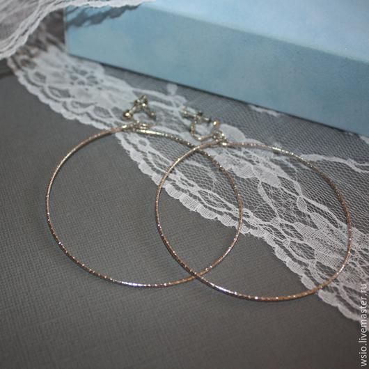Клипсы (серьги)\   `Кольца` размер=8,5см. (диаметр кольца=6,5 см.) цвет фурнитуры  `серебро`