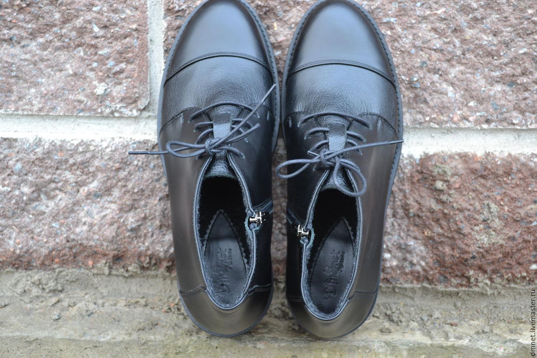Купить черные мужские брюки с доставкой