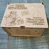 Подарочные коробки ручной работы. Ярмарка Мастеров - ручная работа Подарочные коробки: Подарок Деда Мороза. Handmade.