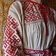 Одежда ручной работы. Ярмарка Мастеров - ручная работа. Купить женская рубаха льняная обережная. Handmade. Машинная вышивка