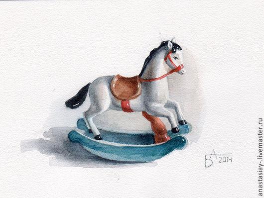 Маленькая лошадка. акварель Беседина Анастасия