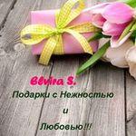 Elvira S. - Ярмарка Мастеров - ручная работа, handmade