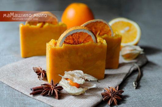 Мыло ручной работы. Ярмарка Мастеров - ручная работа. Купить Натуральное мыло Пряный апельсин. Handmade. Натуральное мыло, апельсиновый