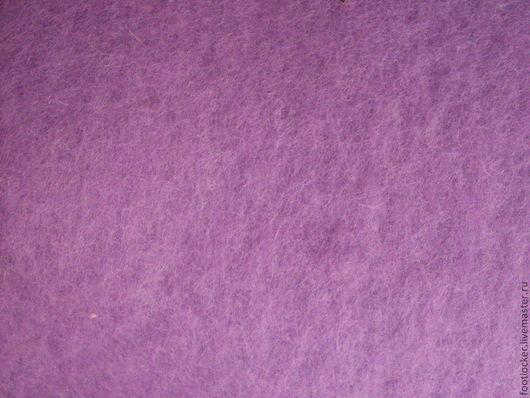 Валяние ручной работы. Ярмарка Мастеров - ручная работа. Купить Шерсть для валяния кардочес, 27 мкр, Lillac. Handmade. Сиреневый